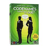 Настольная игра Кодовые имена Дуэт GaGa, фото 1