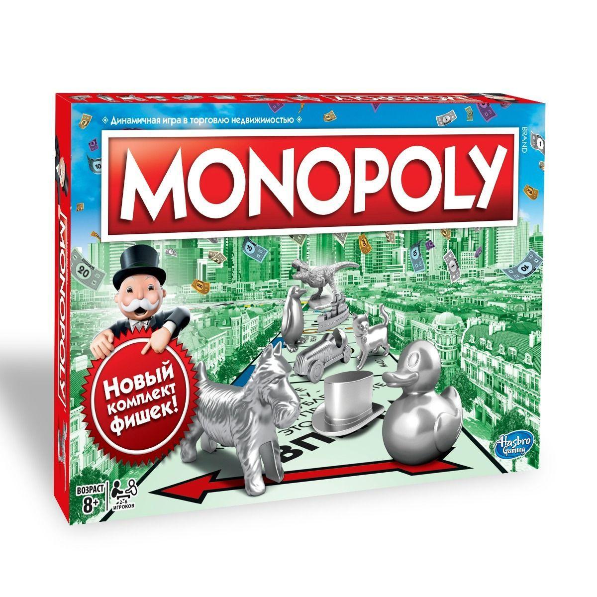 Классическая Монополия.Обновленная
