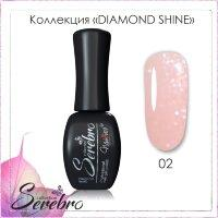 Гель лак Serebro Diamond Shine №02, 11мл