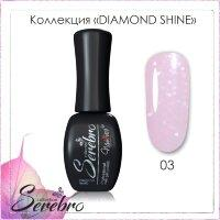 Гель лак Serebro Diamond Shine №03, 11мл