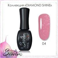 Гель лак Serebro Diamond Shine №04, 11мл, фото 2