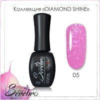 Гель лак Serebro Diamond Shine №05, 11мл, фото 2