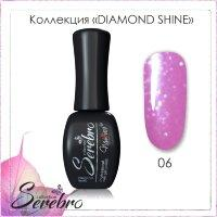 Гель лак Serebro Diamond Shine №06, 11мл
