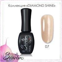Гель лак Serebro Diamond Shine №07, 11мл