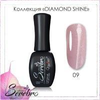 Гель лак Serebro Diamond Shine №09, 11мл