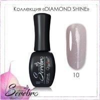 Гель лак Serebro Diamond Shine №10, 11мл, фото 2