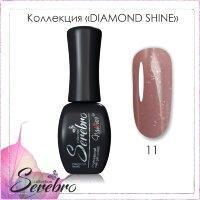 Гель лак Serebro Diamond Shine №11, 11мл, фото 2