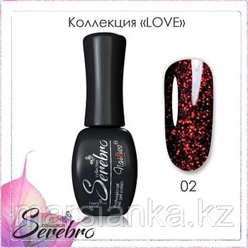 "Гель лак Serebro ""LOVE"" №02, 11мл"