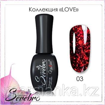 "Гель лак Serebro ""LOVE"" №03, 11мл"