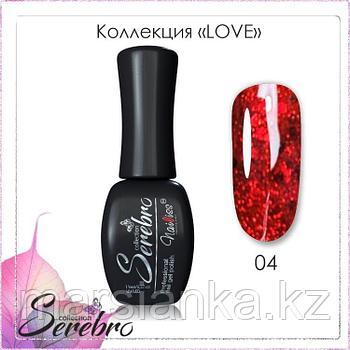 "Гель лак Serebro ""LOVE"" №04, 11мл"