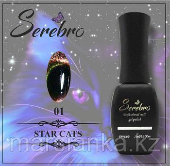 Гель лак Serebro Star cats №01, 11мл