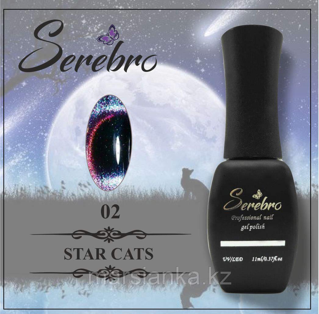 Гель лак Serebro Star cats №02, 11мл