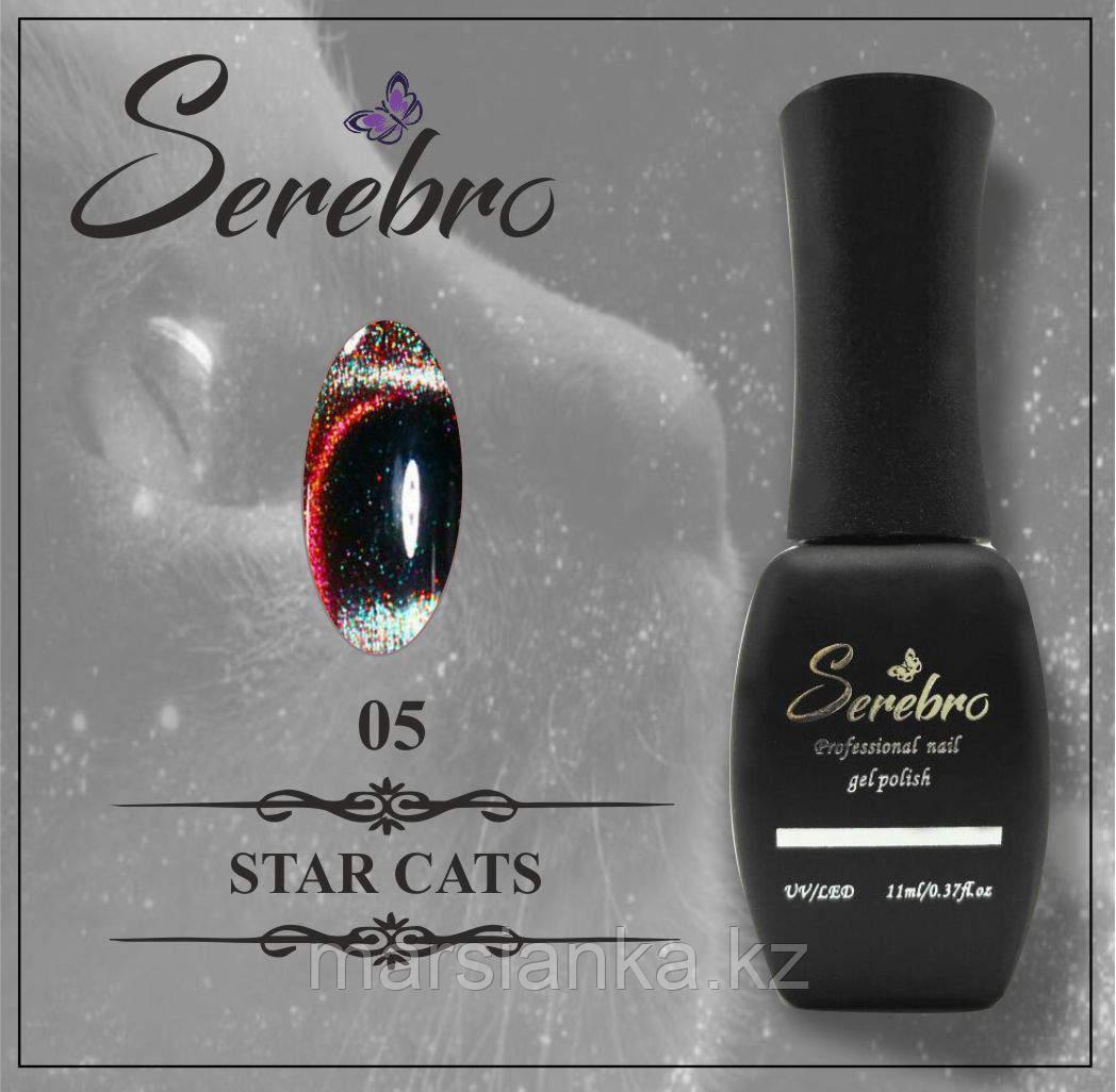 Гель лак Serebro Star cats №05, 11мл
