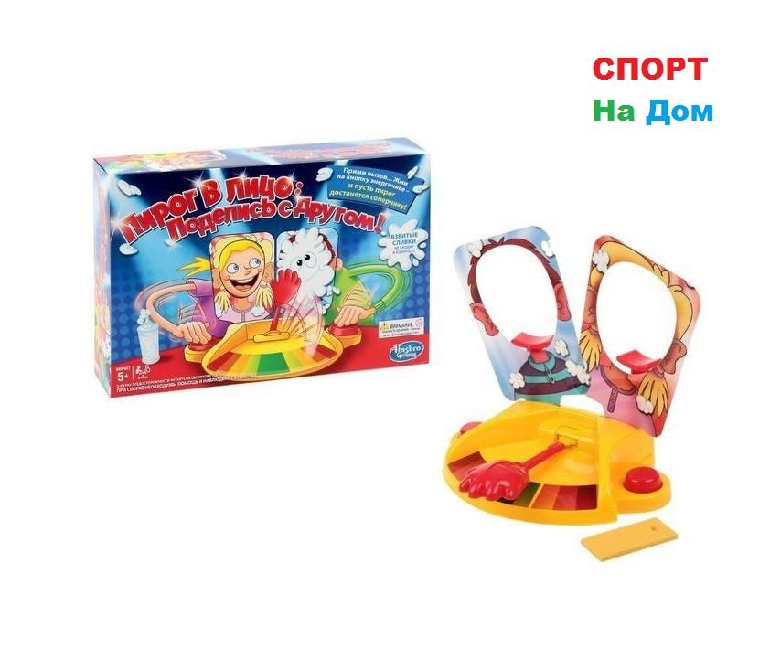 """Настольная игра """"""""Пирог в лицо"""" Возраст от 5+"""