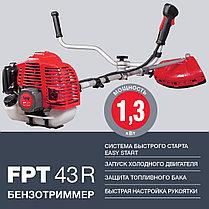 Триммер бензиновый (мотокоса), FUBAG FPT 43R, 1.3 кВт, 43 см3, фото 2
