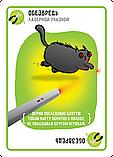 Настольная игра Взрывные котята, фото 8