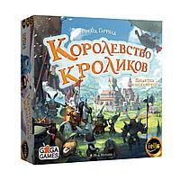 Настольная игра GaGa Королевство Кроликов, фото 1
