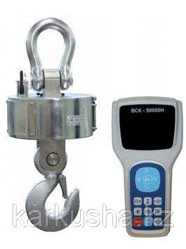 Крановые весы ВСК-10000Н