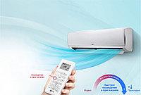 Кондиционер LG PM 12SP, MegaPlus Inverter +, до 35 кв.м, фото 1