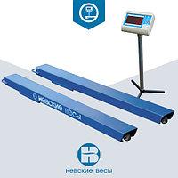 Стержневые весы ВСП4-3000.2С9