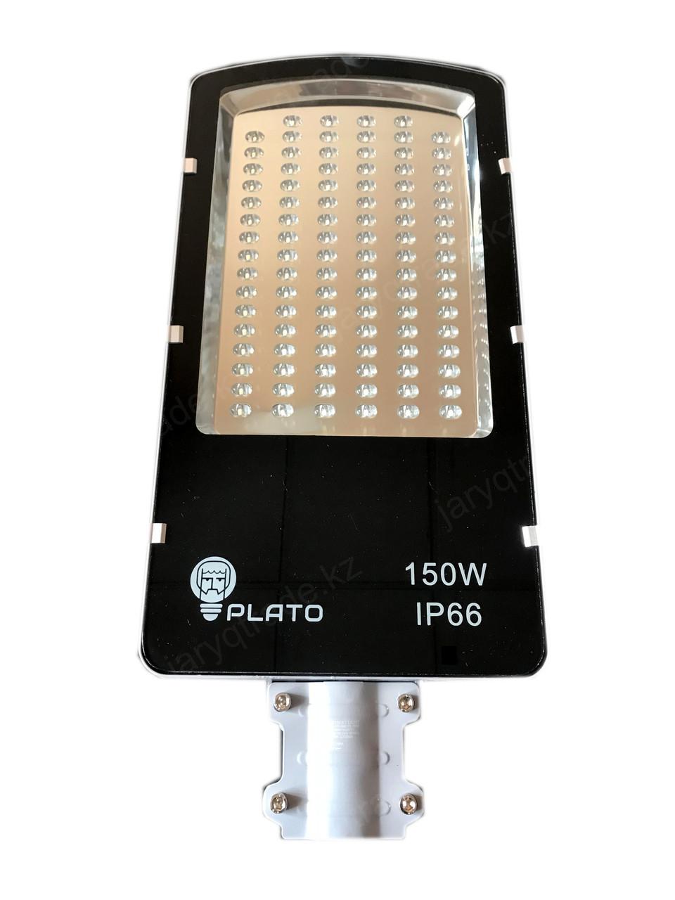 Уличный светодиодный светильник PLATO 150 W