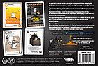 Настольная игра: Взрывные котята 18+, арт.  915187, фото 5