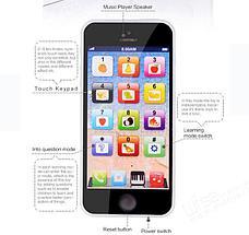 Сенсорный детский телефон, цвет белый, фото 2
