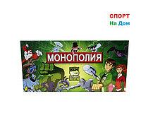 """Детская настольная игра """"Бен Тен"""" Возраст от 8+"""