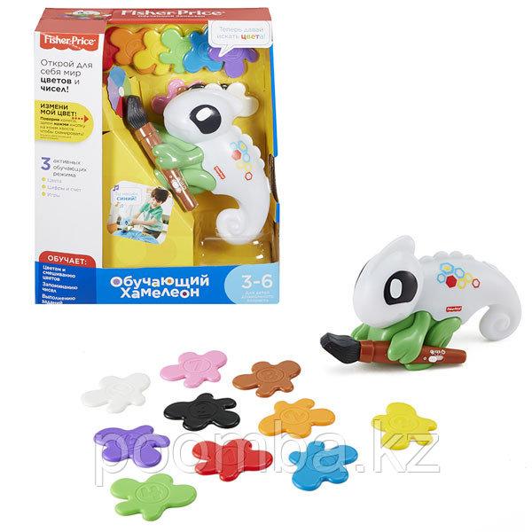 Развивающая игрушка Фишер Прайс Обучающий хамелеон