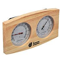 Термометр с гигрометром Банная станция 24.5*13.5*3см Банные штучки