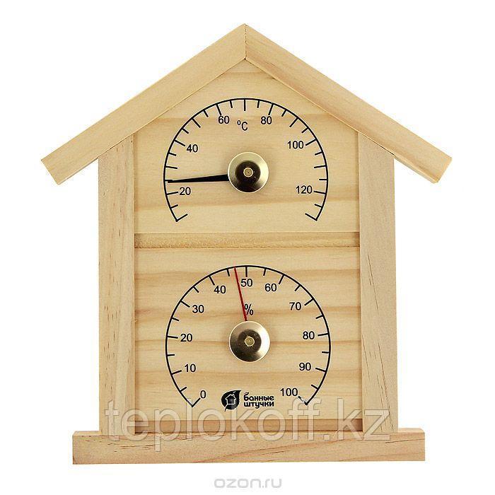 """Термометр с гигрометром (Банная станция) """"Домик"""", 23,6*22*1,9 см, Банные штучки"""