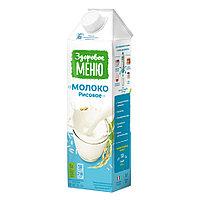 Здоровое Меню Молоко Рисовое 1000 мл