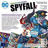 Настольная игра Находка для шпиона DC, фото 8