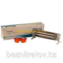 Оуфк 03 Солнышко облучатель ультрафиолетовый (мини солярий)