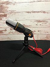 Микрофон конденсаторный SF-666