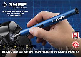 Отвертка аккумуляторная 4 Vmax для точных работ с набором 20 битЗУБР Профессионал ОТР-4 Н20