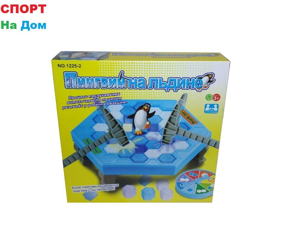 """Детская настольная игра """"Пингвин на льдине"""" Возраст от 3+"""