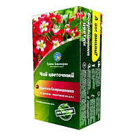 Чай из цветков боярышника в пакетах 2г х 20шт