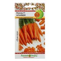 Семена Морковь 'Флайвей' F1, серия Русский огород, 100 шт (комплект из 10 шт.)