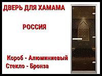 Дверь для турецкой бани (хаммам) Россия