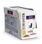 Пауч корм Royal Canin Renal для кошек c хронической почечной недостаточностью (Говядина) - 12 паучей по 85 г