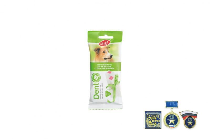 Жевательные снеки Biff Dent для снятия мягкого зубного налета средних собак (Индейка), TitBit - 50 г