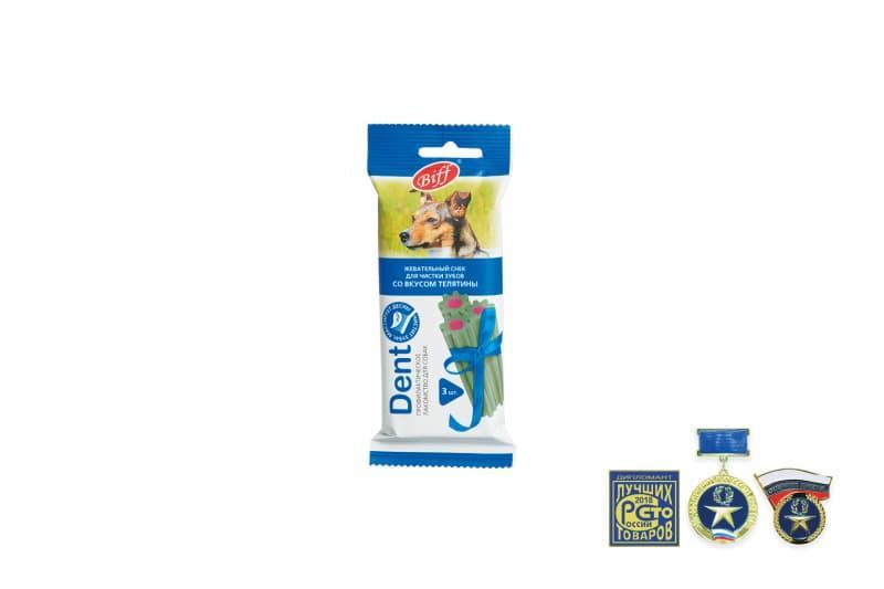 Жевательный снек Biff DENT для для снятия зубного налета средних собак (Телятина), TitBit - 75 г