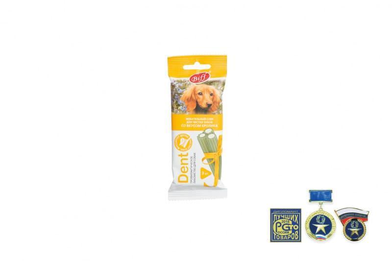 Жевательные снеки Biff DENT для снятия мягкого зубного налета средних собак (Кролик), TitBit - 50 г