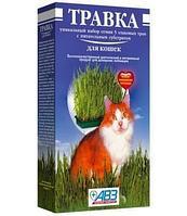 Травка для кошек - 170 гр