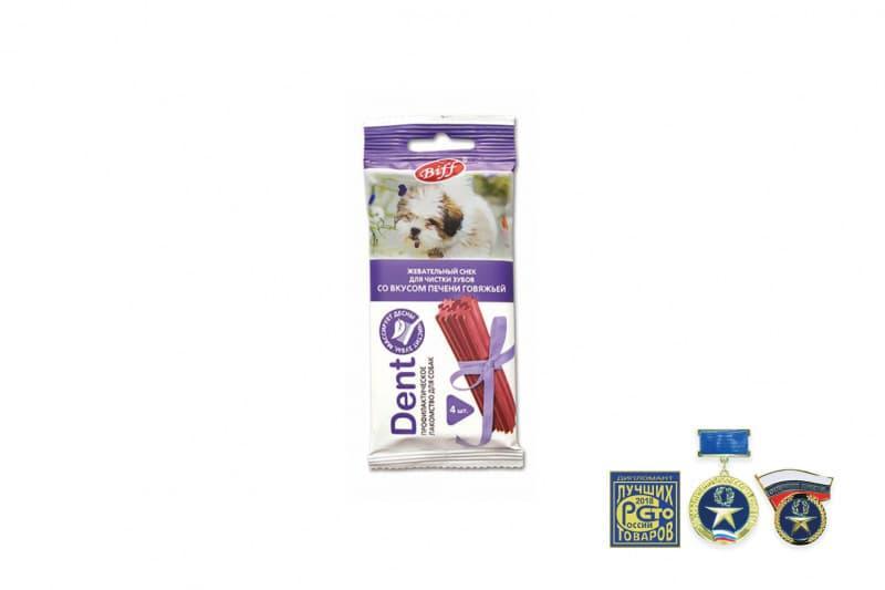 Жевательный снек Biff DENT для снятия зубного налета мелких собак (Говяжья печень), TitBit - 40 г
