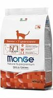 Корм Monge Senior для пожилых кошек (Курица) - 1.5 кг