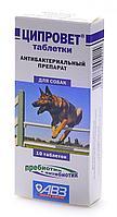 Антибиотик Ципровет для собак, средних и крупных пород, AB3 - 1 таблетка