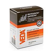 """Средство ФИТОЭЛИТА """"Цитостат"""" для кошек и собак, профилактика новообразований, Veda - 50 таблеток"""
