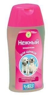 Нежный гипоаллергенный шампунь для чувствительной кожи щенков  - 180 мл